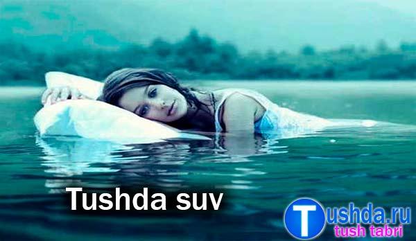 Tushda suv