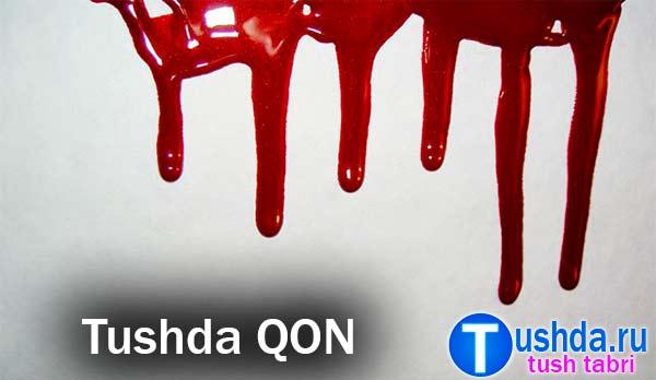 Tushda QON korsa / tush tabri kitobi