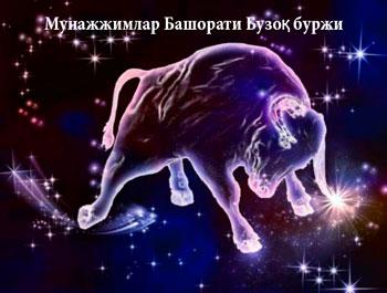 Mунажжимлар Башорати Бузоқ буржи