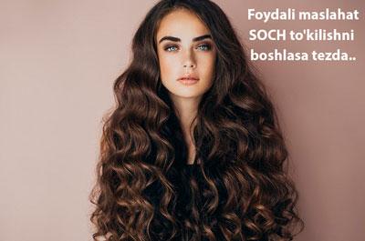 Foydali maslahat - SOCH to'kilishni boshlasa tezda..