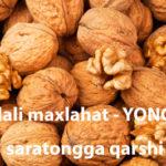 Foydali maxlahat - YONG'OQ saratongga qarshi
