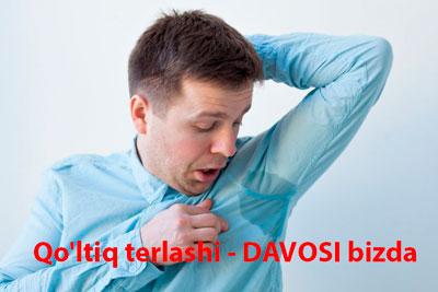 Qo'ltiq terlashi — DAVOSI bizda