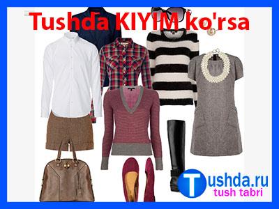 Tushda KIYIM ko'rsa