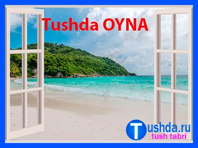 Tushda OYNA (Deraza)