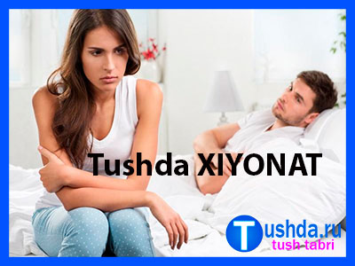 Tushda XIYONAT