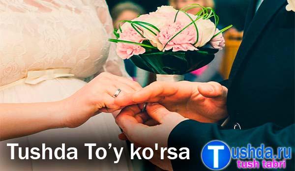 Tushda To'y ko'rsa