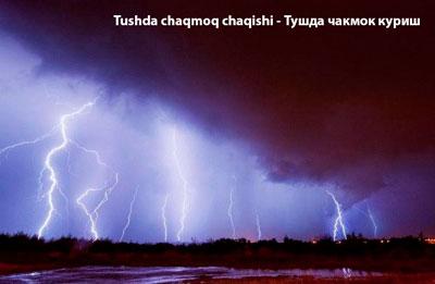 Tushda chaqmoq chaqishi – Тушда чакмок куриш