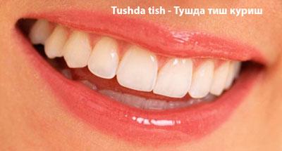 Tushda tish – Тушда тиш куриш