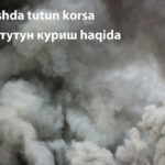 Tushda tutun korsa / Тушда тутун куриш hаqidа