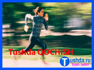 Tushda QOCHISH