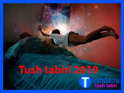 Tush tabiri 2019 eng aniq