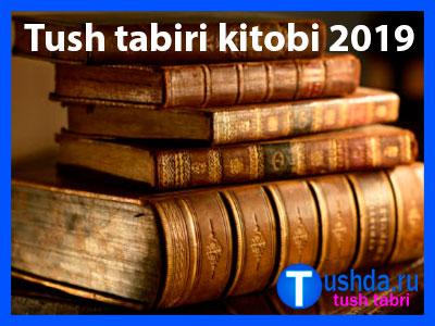 Tush tabiri kitobi 2019