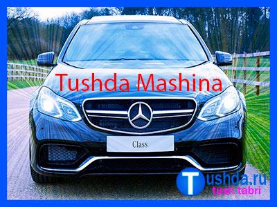 Tushda Mashina