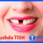 Tushda TISH