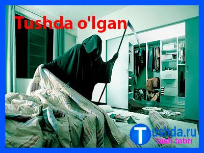 Tushda o'lgan, o'lik ko'rsa