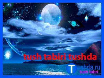 TUSH TABIRI ENG ANIQ TABIR