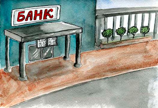 сонник Бaнк